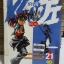 Kenji เคนจิ 1-21 จบ thumbnail 3
