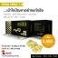 ผลิตภัณฑ์เสริมอาหารเฮง เฮง 1 (15 กล่อง) ลดราคา เหลือ 7,000 บาท thumbnail 2