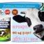 นมเพิ่มความสูง Super Colostrum milk Powder 5000 igG - Healthway from Australia thumbnail 1