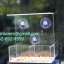 กล่องให้อาหารนก แบบติดกระจก thumbnail 5
