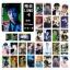 LOMO CARD EXO SEHUN 05 thumbnail 1