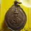 เหรียญ 4 รอบ รัชกาลที่ 10 สมเด็จพระเจ้าอยู่หัวมหาวชิราลงกรณ บดินทรเทพยวรางกูร thumbnail 2