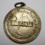 เหรียญแจกชาวเขา (เหรียญพระราชทานแทนบัตรประชาชนของชาวไทยภูเขา) ไม่ตอกตอกจังหวัด มีหมายเลขกำกับ thumbnail 2