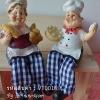 ตุ๊กตาเรซิ่นแต่งบ้าน รูปกุ๊กนั่งห้อยขา (ไซส์เล็ก) รหัส VT0018 ทำจากเรซิ่น