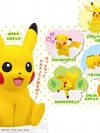 PUTITTO Pikachu Part.2 12Pack BOX(Pre-order)