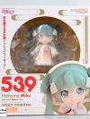 Nendoroid Hatsune Miku: Harvest Moon Ver. (In-stock)