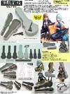 LittleArmory [LD019] Concealment Case A 1/12 Plastic Model(Pre-order)
