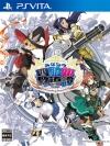 [Bonus] PS Vita Anata no Yonkihi Kyoudoutan(Pre-order)