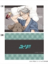 Yuri on Ice - [New Illustration] Victor Nikiforov Pillow Cover(Pre-order)