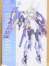 Frame Arms Girl - Baselard Plastic Model