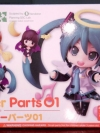 Nendoroid More - After Parts 01
