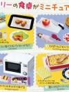 Petit Sample - Mama Gohan Na-ni? 8Pack BOX(Pre-order)