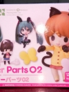 Nendoroid More - After Parts 02