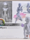 S.H. Figuarts - Body-chan DX SET (Gray Color Ver.)