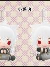 es Series nino PitaNui - Touken Ranbu Online: Kogitsunemaru(Pre-order)