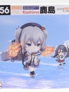 Nendoroid - Kantai Collection -Kan Colle- Kashima Limited (In-stock)