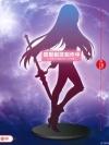 [Prize Figure] Fate/Grand Order - Lancer (Pre-order)
