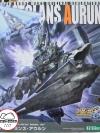 S.R.G-S - Super Robot Wars OG ORIGINAL GENERATIONS: Raftclans Aurun Plastic Model (In-Stock)