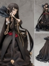 "Fate/Apocrypha - Assassin of ""Red"" Semiramis 1/8 Complete Figure(Pre-order)"