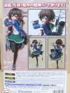Kantai Collection -Kan Colle- 1/7 Mutsuki Kai Ni (In-stock)