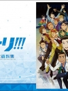 """Yuri on Ice"" Setting Material Collection (BOOK)(Pre-order)"