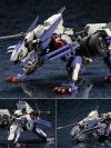 Hexa Gear 1/24 Rayblade Impulse Plastic Model(Pre-order)