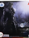 Play Arts Kai - FINAL FANTASY VII ADVENT CHILDREN: Sephiroth(In-Stock)