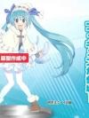 [Prize Figure] Vocaloid - Hatsune Miku - Original Winter Clothes ver. (Pre-order)