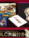 [Bonus] PS4/PS Vita Fate/EXTELLA VELBER BOX(Pre-order)