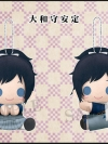 es Series nino PitaNui - Touken Ranbu Online: Yamatonokami Yasusada(Pre-order)