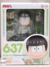 Nendoroid - Osomatsu-san: Choromatsu Matsuno (In-stock)
