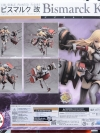 Kantai Collection -Kan Colle- Bismarck Kai 1/8 Complete Figure(In-Stock)