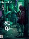 "PS4 Shiin ""Kaifuu Genkin! Norowareta Limited Edition""(Pre-order)"