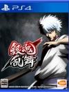 [Bonus] PS4 Gintama Ranbu Regular Edition(Pre-order)