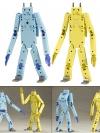 Frame Arms Girl - Juden-kun STYLET & BASELARD Ver. Plastic Model(Pre-order)