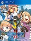 PS4 Demon Gaze 2 Global Edition(Pre-order)