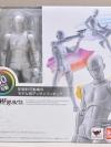 S.H. Figuarts - Body-kun DX SET (Gray Color Ver.)