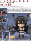 Nendoroid - Kantai Collection -Kan Colle- Nagato(Pre-order)