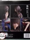 Senkan Shoujo R - Light Cruiser Yi Xian Complete Figure(In-Stock)