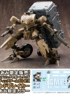 [Exclusive Item] M.S.G Modeling Support Goods Gigantic Arms 04EX Grandbreaker Limited Color(Pre-order)