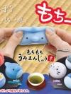 MochiMochi Umimanjuu Juu 16Pack BOX(Pre-order)