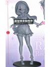 [Prize Figure] Re:Zero kara Hajimeru Isekai Seikatsu - SSS Figure Ram - Red Hood (Pre-order)