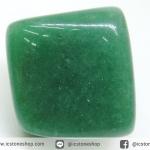 กรีนอะเวนจูรีน (Green Aventurine) ขัดมันขนาดพกพา (42g)