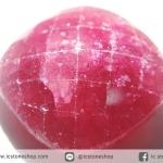 พลอย ทับทิมโมซัมบิก (Mozambique Ruby) 14.90 กะรัต