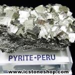 ผลึกกลุ่มไพไรต์ Pyrite เปรูแหล่งสวยสุดในโลก (88g)