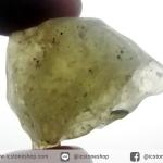 สะเก็ดดาว Libyan desert glass จากประเทศอียิปต์ เกรด A (15g)