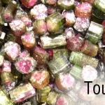 ทัวร์มาลีน (Tourmaline)