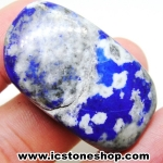 ลาพิส ลาซูลี่ Lapis Lazuli ขัดมันขนาดพกพา (32g)