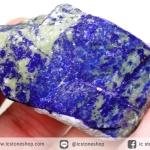 ลาพิส ลาซูลี่ Lapis Lazuli ก้อนธรรมชาติ (99g)