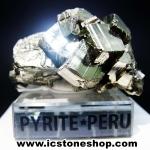 ผลึกกลุ่มไพไรต์ Pyrite เปรูแหล่งสวยสุดในโลก (51g)